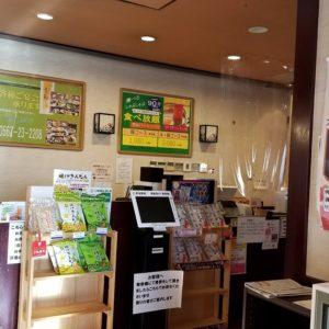 週2から1日3時間~OK【アルバイト・パート】飲食店えちぜんのホールスタッフ